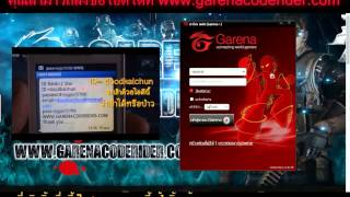 getlinkyoutube.com-ซื้อไอดีPBได้จริง จะเป็นไงมาดูกันสดๆ ตั้งแต่วิธีสั่งถึงเข้าไอดีเลยที่[garenacoderider.com]