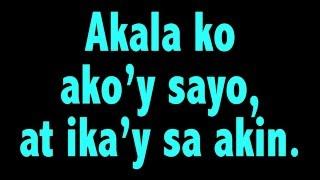 Pablo Kano - May Nagmamahal Sayo (with Lyrics)