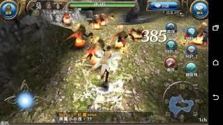 getlinkyoutube.com-【トーラム】托蘭異世錄Toram Online RPG 魔導具 單刷防火布 By w01
