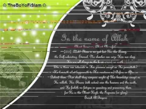 2. RUKJE (Sherim me Kuran) - Reciton Shejkh Nasser Al Khatami