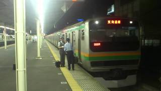 getlinkyoutube.com-熱海駅・JR東日本女性運転士からJR東海女性運転士に交代