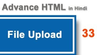 File upload field in HTML forms in Hindi