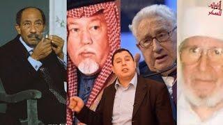 getlinkyoutube.com-أنور السادات جاسوس ويعترف: أنقذت الجيش الإسرائيلي في حرب أكتوبر ١٩٧٣ وهذه حكومة مصر السرية