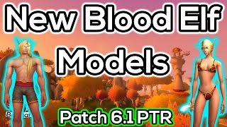 getlinkyoutube.com-New Blood Elf Female & Male Models - In Game Preview - Patch 6.1