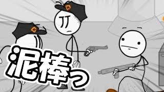 getlinkyoutube.com-弾切れ拳銃でダイヤを盗もうとした結果www【ゆっくり実況プレイ】#03 【ヒカリナ】