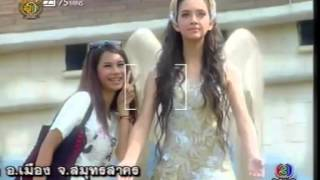 getlinkyoutube.com-มณีแดนสรวง Ep.1 [1/6] (Manee Dan Sruang)
