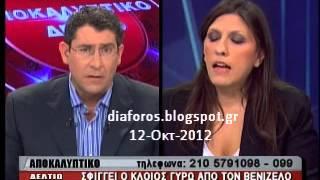 getlinkyoutube.com-Τι περιέχει η λίστα...Έλληνες Εβραικής καταγωγής..??????