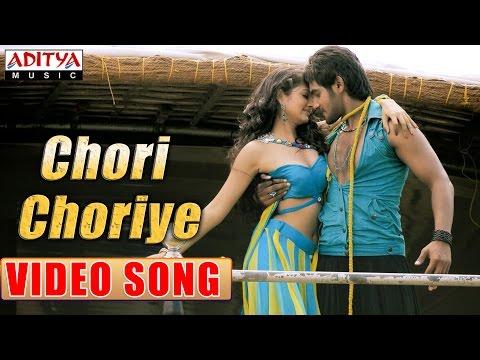 Chori Choriye Video Song - Lovely Movie
