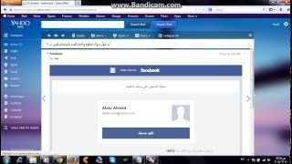 getlinkyoutube.com-طريقه عمل حساب فيس بوك بدون اسم