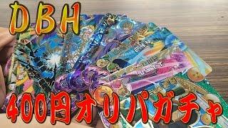 getlinkyoutube.com-【DBH】ドラゴンボールヒーローズ 400円オリパセット×2開封動画!!