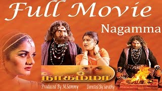 getlinkyoutube.com-Nagamma - Full Movie | Prema | Manthra | Vijaya Sarathy | Srileka