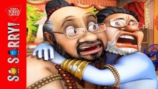 So Sorry: बिहार की अजब-गजब चुनावी रामलीला