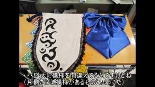 getlinkyoutube.com-【東方】天子の衣装と緋想の剣を作ってみた【コスプレ制作】