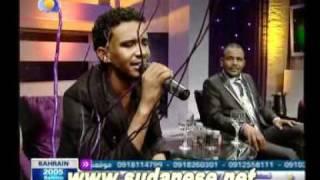 حسين الصادق - المقادير