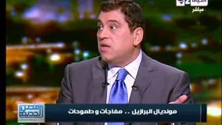 getlinkyoutube.com-مصر الجديدة - معتز الدمرداش : المنتخب الجزائرى يحرز الهدف الأول فى مرمى كوريا الجنوبية