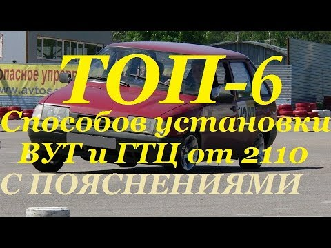 Бюджетная доработка Тормозов на Иж тормоза от 2110 Токарки
