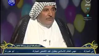 محاورة الشاعر سعد محمد الحسن مع امه ابوذيات