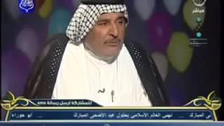 getlinkyoutube.com-محاورة الشاعر سعد محمد الحسن مع امه ابوذيات