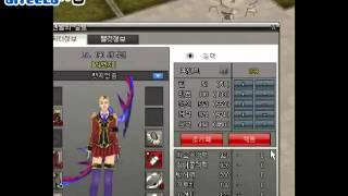 getlinkyoutube.com-Ran Online korea server 스텟 적용 방법[란온라인]