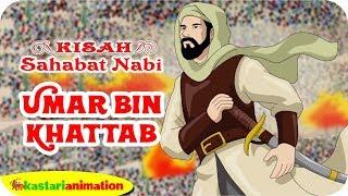 KEMULIAAN UMAR BIN KHATTAB | Kisah Sahabat Nabi | Kastari Animation Officia