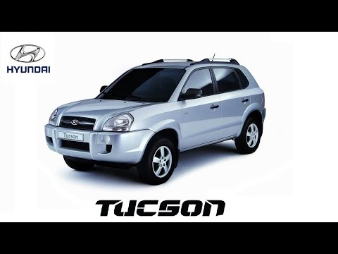 Hyundai Tucson (2008) - шумоизоляция пола и багажника (Калининград)