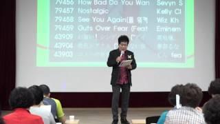 getlinkyoutube.com-나현재*노래교실 노래 한소절식 연습.최진희 와인(사천편)