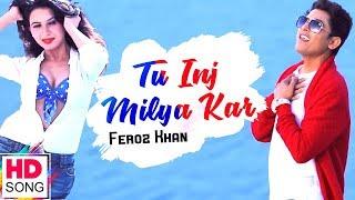 Tu Inj Milya Kar - Official Music Video | Feroz Khan | Latest Punjabi Songs 2018 | Vvanjhali Records