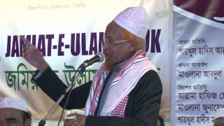 getlinkyoutube.com-Mawlana Junaid Al Habib,Vice Chair Jamiat-E-Ulama Bangladesh