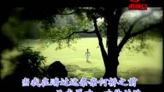 getlinkyoutube.com-刀郎 求佛
