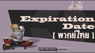 getlinkyoutube.com-[พากย์ไทย] Expiration Date - วันหมดอายุ (Team Fortress 2)