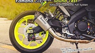 getlinkyoutube.com-Test Sound - M-Slaz Shorty Limited Powerbomb full system