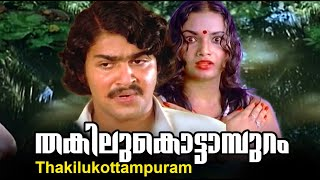 Thakilukottampuram Malayalam Full Movie High Quality width=
