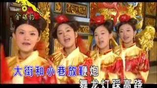 getlinkyoutube.com-四個女生 & 四千金 M Girls & 4GP 萬年紅 + 新年好2004年春節專輯