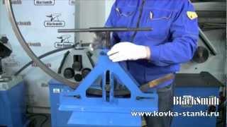 getlinkyoutube.com-Трубогиб MTB10-40, профилегиб Blacksmith