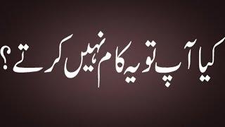 getlinkyoutube.com-Wrong Use of Internet - Mufti Akmal