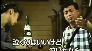 getlinkyoutube.com-細川たかし/新宿情話/seijirou