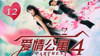 getlinkyoutube.com-【愛情公寓四】 iPartment 4 第12集 閃婚行動