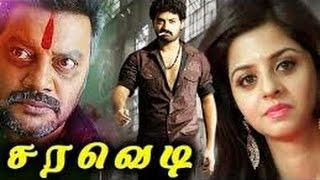 getlinkyoutube.com-Saravedi Tamil full movie new Tamil movie 2015