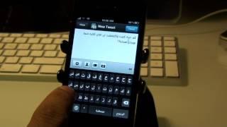 أداة SwipeSelection للتعديل على الكتابة
