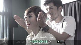 getlinkyoutube.com-เหนื่อยไหมหัวใจ - Retrospect「Official MV」