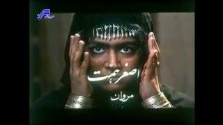 getlinkyoutube.com-Imam Ali Series Farsi Full 1/18 (سریال امام علی (ع