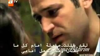 getlinkyoutube.com-سافاش وياسمين فى خلينى ذكرى