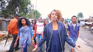 getlinkyoutube.com-Betty G | Dawit Tsige | Esubalew Yitayew & Sami Dan - ENE NEGN DERASH (እኔ ነኝ ደራሽ) (Official Video)