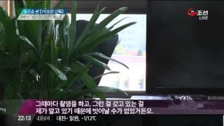 "getlinkyoutube.com-성접대 피해여성 ""윤중천이 날 갖고 놀았는데..."""