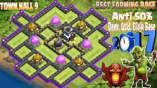 getlinkyoutube.com-Th9 Best Farming Base 2017. Town hall 9 new update Anti 50% Gold, Dark, Elixir base Clash of clans