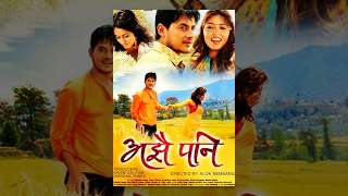 getlinkyoutube.com-AJHAI PANI - Superhit Nepali Full Movie Ft. Puja Sharma, Alok Nembang, Sudarshan Thapa