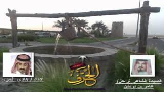 getlinkyoutube.com-منكوس هادي بن جابر المري لاتفوتكم
