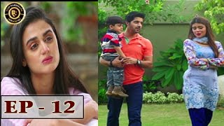 Sun yaara - Episode 12 - 20th March 2017 - Top Pakistani Dramas