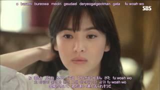 getlinkyoutube.com-겨울사랑 Winter Love 冬の愛 - The One [Japanese Captions]