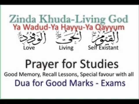 Prayer for Studies - Exams